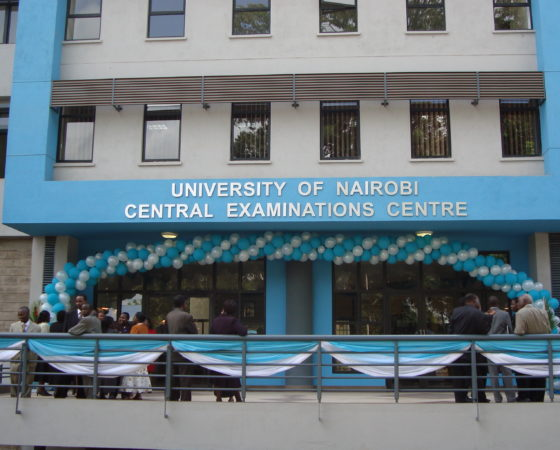 Central Examination Centre (Nairobi, Kenya)